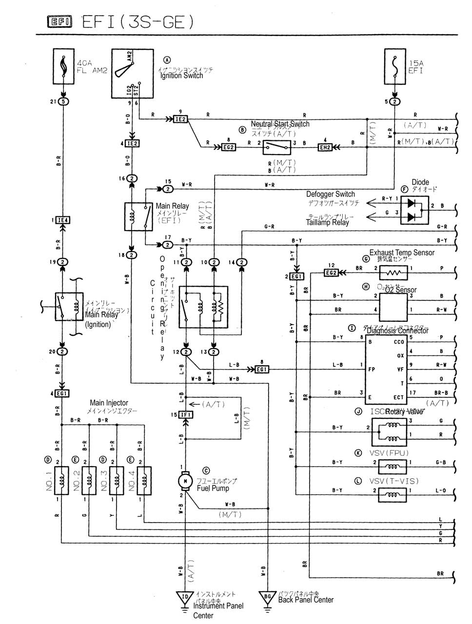onan marquis 7000 parts diagram